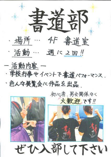 thumbnail of 書道_rotated