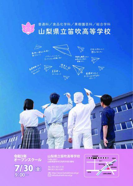 thumbnail of ポスタートンボなしデータ